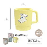 【corocoro(コロコロ)プラマグ】ネコイヌプラスチックマグ日本製かわいい女子こどもギフト【SugarLandシュガーランド】