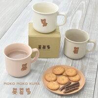 【MOKOMOKOKUMA(もこもこくま)マグ】クマテディベアマグカップ電子レンジ食洗機対応日本製陶器かわいい女性女子ギフト【SugarLandシュガーランド】