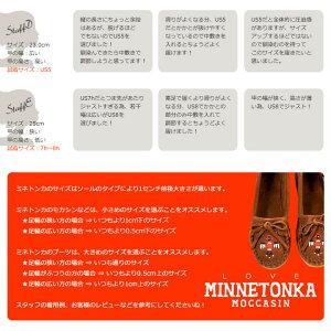 ミネトンカ モカシン MINNETONKA サンダーバード 2  正規品 THUNDERBIRD II  レディース [8/18 追加入荷]
