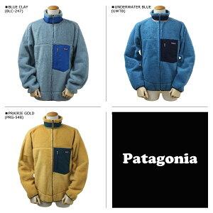 パタゴニアpatagoniaメンズフリースジャケットボアジャケット2305510カラーレギュラーフィットMEN'SCLASSICRETRO-XJACKET[11/17新入荷]