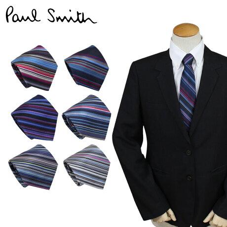 ポールスミス ネクタイ シルク メンズ Paul Smith ストライプ ギフト ケース付 イタリア製 ビジネス 結婚式 [予約商品 9/6頃入荷予定 追加入荷]