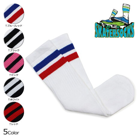 スケーター ソックス Skater Socks チューブソックス 19インチ 靴下 19 INCH MID-CALF STRIPED TUBE SOCKS メンズ レディース [2/6 追加入荷]【ネコポス可】