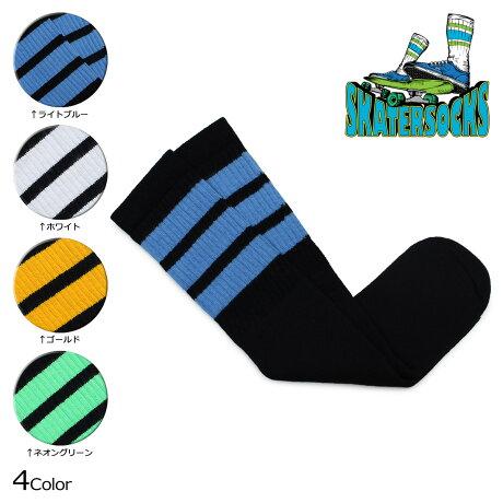 スケーター ソックス Skater Socks チューブソックス 19インチ 靴下 19 INCH MID-CALF STRIPED TUBE SOCKS メンズ レディース [5/16 追加入荷]【ネコポス可】