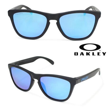 オークリー サングラス アジアンフィット Oakley Frogskins フロッグスキン ASIA FIT OO9245-6154 メンズ レディース [6/4 追加入荷]