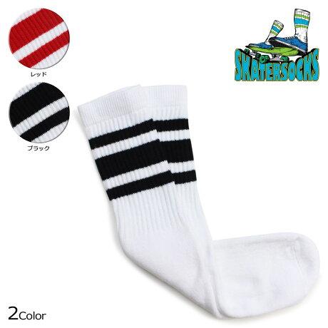 スケーター ソックス Skater Socks チューブソックス 19インチ 靴下 19 INCH MID-CALF STRIPED TUBE SOCKS メンズ レディース 2カラー [5/16 追加入荷]【ネコポス可】