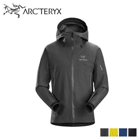 ARCTERYX アークテリクス ジャケット ベータ メンズ BETA LT JACKET ブラック ブルー イエロー 黒 18007 [予約 2/4 追加入荷予定]