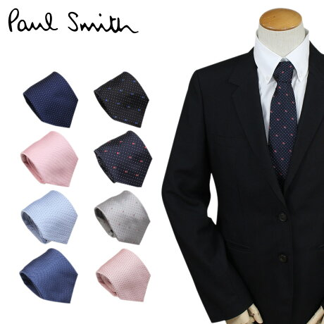 ポールスミス ネクタイ シルク メンズ Paul Smith ドット ギフト ケース付 イタリア製 ビジネス 結婚式 [7/3 追加入荷]