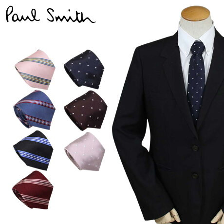ポールスミス ネクタイ シルク メンズ Paul Smith ドット ストライプ ギフト ケース付 イタリア製 ビジネス 結婚式 [7/3 追加入荷]