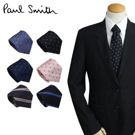 ポールスミス ネクタイ シルク メンズ Paul Smith ストライプ ギフト ケース付 イタリア製 ビジネス 結婚式 [6/12 追加入荷]