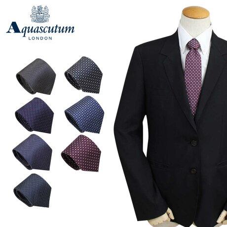 AQUASCUTUM アクアスキュータム ネクタイ イタリア製 シルク ビジネス 結婚式 メンズ [3/6 追加入荷]