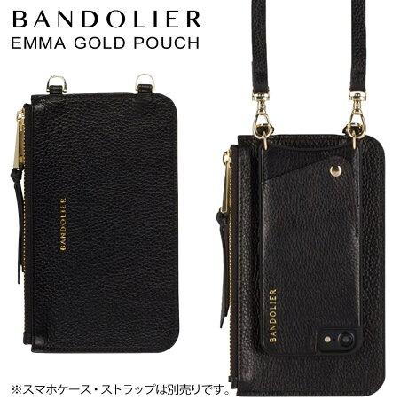 BANDOLIER バンドリヤー ポーチ EMMA POUCH レザー メンズ レディース [2/9 追加入荷]