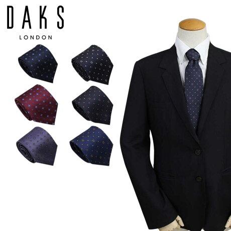 ダックス DAKS ネクタイ イタリア製 シルク ビジネス 結婚式 メンズ [2/6 追加入荷]
