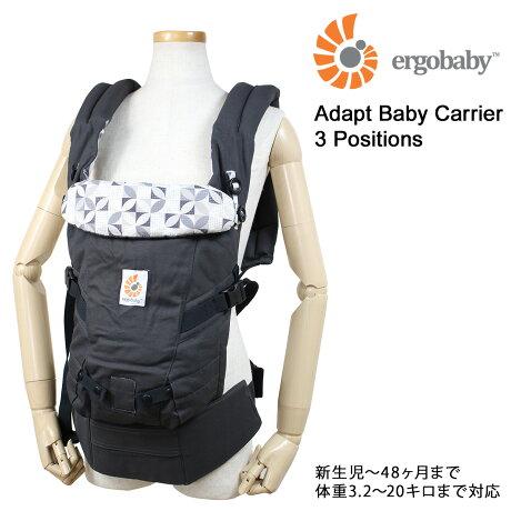 エルゴベビー ERGOBABY エルゴ アダプト 抱っこ紐 ベビーキャリア 新生児 ADAPT BABY CARRIER 3PSITION BCAPEAGRPH [2/23 追加入荷]