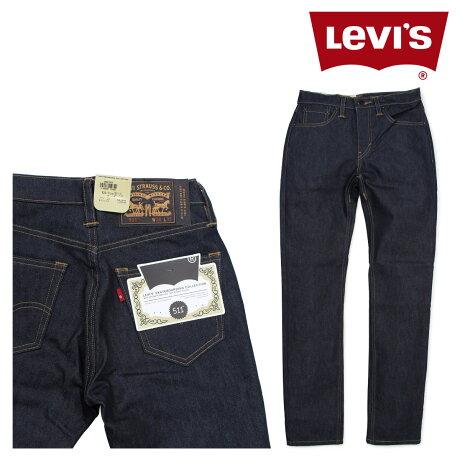 LEVI'S 511 リーバイス スリム スケートボーディング メンズ デニム パンツ SLIM FIT 95581-0001 [5/7 追加入荷]