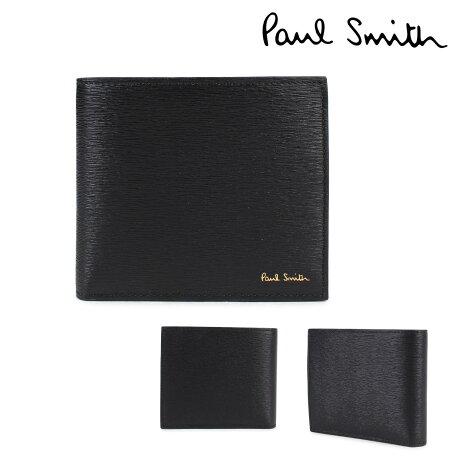 ポールスミス 財布 メンズ 二つ折り Paul Smith SMART WALLET レザー ブラック 4833 W905 79 [7/12 再入荷]