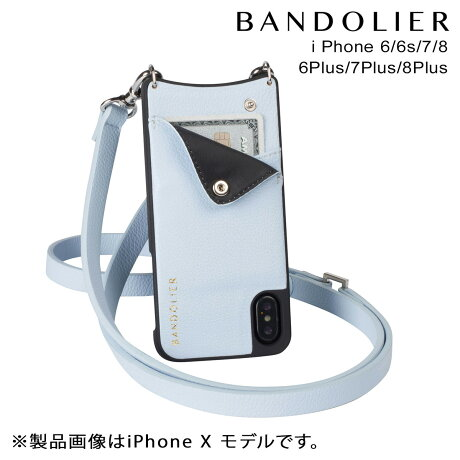 バンドリヤー BANDOLIER iPhone8 iPhone7 7Plus 6s ケース スマホ アイフォン プラス CARLY LIGHT BLUE レザー メンズ レディース