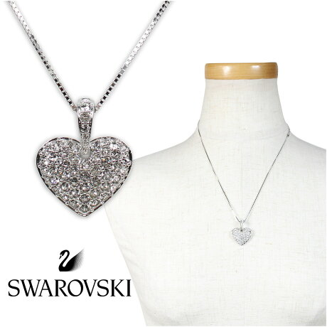 SWAROVSKI スワロフスキー ネックレス ハート レディース PUFFY HEART シルバー 1056115 [3/19 新入荷]