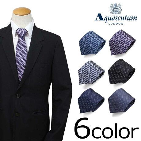 AQUASCUTUM アクアスキュータム ネクタイ イタリア製 シルク ビジネス 結婚式 メンズ [3/20 新入荷]