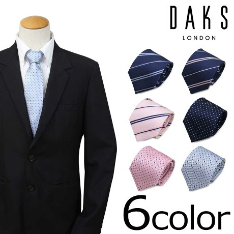 DAKS ダックス ネクタイ イタリア製 シルク ビジネス 結婚式 メンズ [3/22 新入荷]