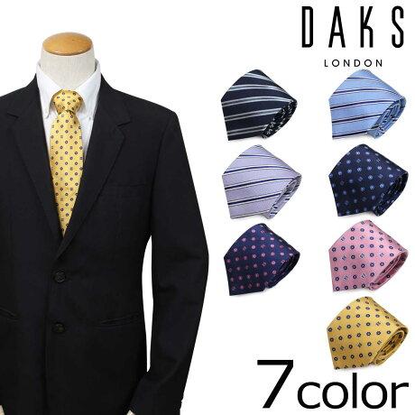 DAKS ダックス ネクタイ イタリア製 シルク ビジネス 結婚式 メンズ [6/7 追加入荷]