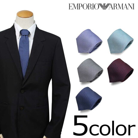 EMPORIO ARMANI エンポリオ アルマーニ ネクタイ イタリア製 シルク ビジネス 結婚式 メンズ [3/22 新入荷]