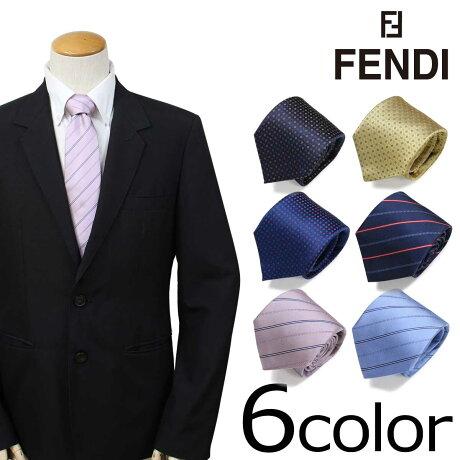 フェンディ FENDI ネクタイ シルク イタリア製 ビジネス 結婚式 メンズ [6/12 追加入荷]
