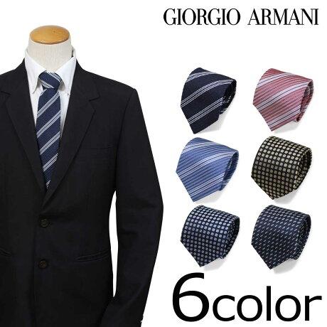 GIORGIO ARMANI ジョルジオ アルマーニ ネクタイ イタリア製 シルク ビジネス 結婚式 メンズ [3/22 新入荷]