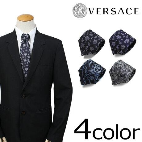VERSACE ベルサーチ ネクタイ シルク ヴェルサーチ メンズ ギフト ケース付 イタリア製 ビジネス 結婚式 [6/7 追加入荷]