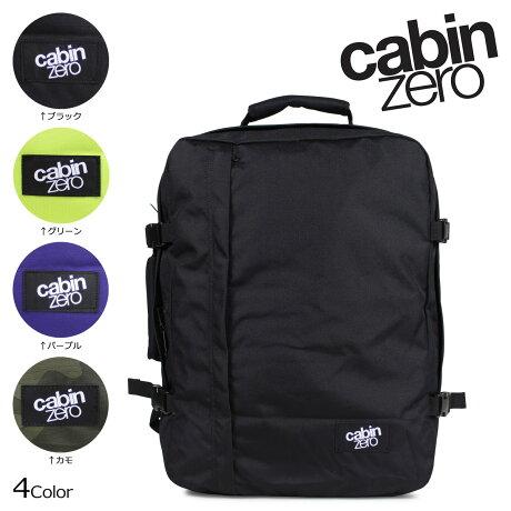 CABIN ZERO キャビンゼロ 44L リュック バックパック メンズ レディース CLASSIC [4/17 新入荷]