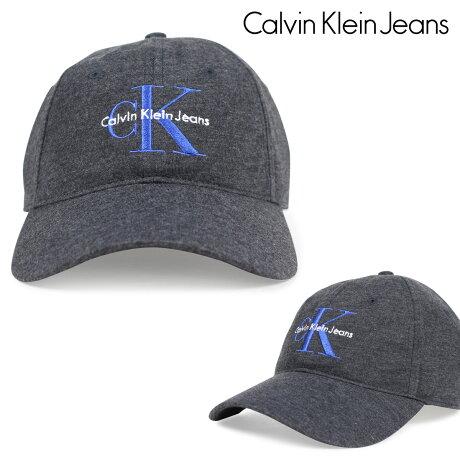 Calvin Klein Jeans カルバンクライン ジーンズ キャップ 帽子 メンズ レディース HEATHERED BASEBALL DAD HAT グレー 41HH913 [5/11 新入荷]