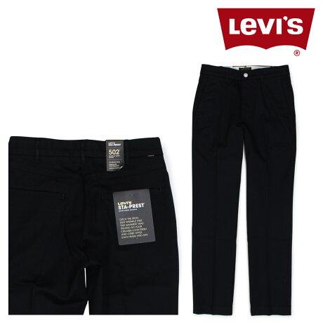 リーバイス 502 LEVI'S スタプレ メンズ ストレッチ パンツ STA-PREST ブラック 47959-0004 [6/16 追加入荷]