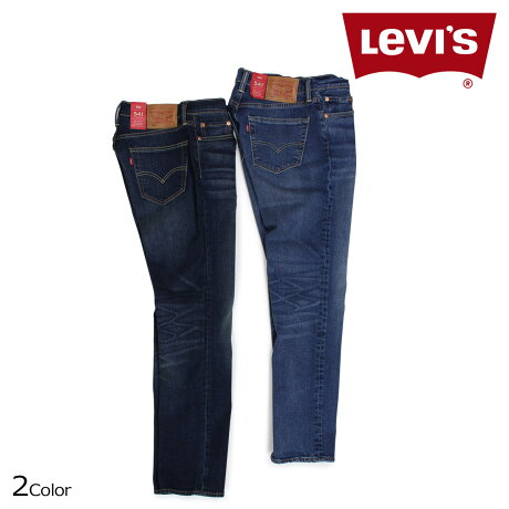 LEVI'S 541 リーバイス ストレート メンズ デニム パンツ ATHLETIC STRAIGHT ネイビー ブルー 18181-0230 18181-0229 [5/7 追加入荷]