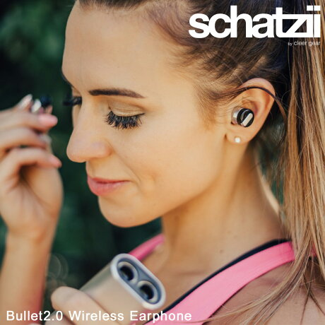 schatzii シャツィ ワイヤレスイヤホン iPhone Bluetooth 両耳 マイク BULLET2.0 シルバー SB-002 [5/23 新入荷]