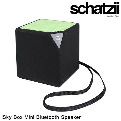 schatzii シャツィ スピーカー Bluetooth ワイヤレス スマートフォン 携帯 SKYBOX MINI ブラック SSM-001 [5/23 新入荷]