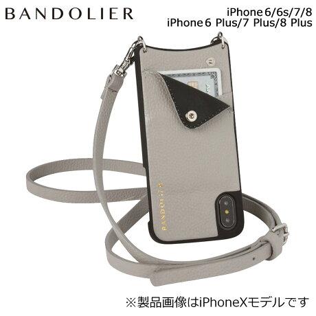 BANDOLIER バンドリヤー iPhone8 iPhone7 7Plus 6s ケース スマホ アイフォン プラス EMMA LIGHT GREY メンズ レディース [6/1 新入荷]