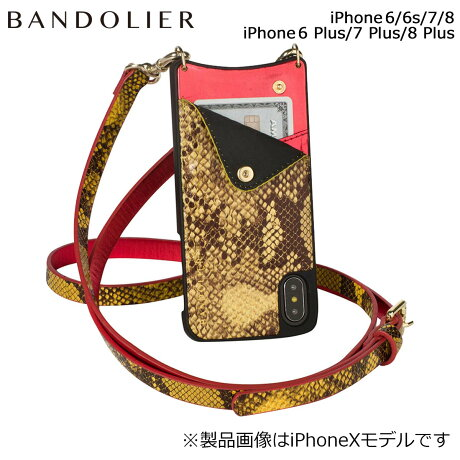 BANDOLIER バンドリヤー iPhone8 iPhone7 7Plus 6s ケース スマホ アイフォン プラス EMMA YELLOW SNAKE メンズ レディース [6/1 新入荷]
