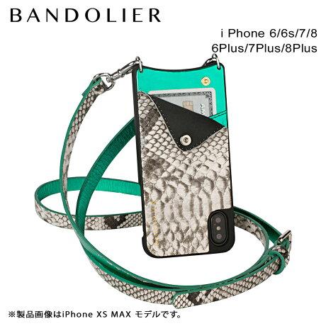 BANDOLIER バンドリヤー iPhone8 iPhone7 7Plus 6s ケース スマホ アイフォン プラス EMMA WHITE SNAKE メンズ レディース [6/1 新入荷]