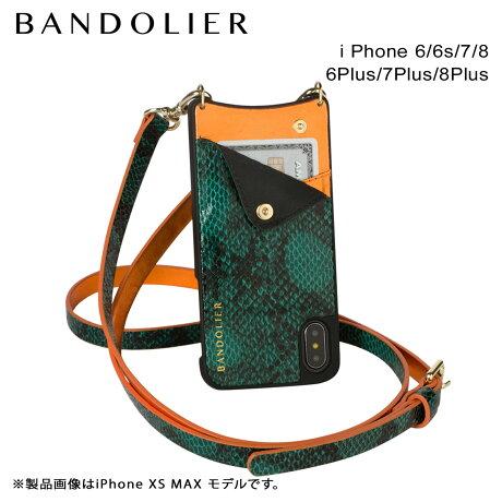 BANDOLIER バンドリヤー iPhone8 iPhone7 7Plus 6s ケース スマホ アイフォン プラス EMMA GREEN SNAKE メンズ レディース [6/1 新入荷]