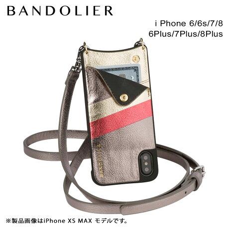 BANDOLIER バンドリヤー iPhone8 iPhone7 7Plus 6s ケース スマホ アイフォン プラス EMMA ASH RAINBOW メンズ レディース [6/1 新入荷]