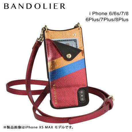 BANDOLIER バンドリヤー iPhone8 iPhone7 7Plus 6s ケース スマホ アイフォン プラス EMMA RED RAINBOW メンズ レディース [6/1 新入荷]