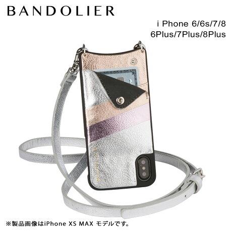 BANDOLIER バンドリヤー iPhone8 iPhone7 7Plus 6s ケース スマホ アイフォン プラス EMMA SILVER RAINBOW メンズ レディース [6/1 新入荷]