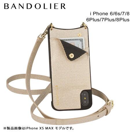 BANDOLIER バンドリヤー iPhone8 iPhone7 7Plus 6s ケース スマホ アイフォン プラス EMMA GOLD SPARKLE メンズ レディース [6/1 新入荷]