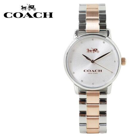 COACH コーチ 腕時計 レディース シルバー 14502930 [5/22 新入荷]