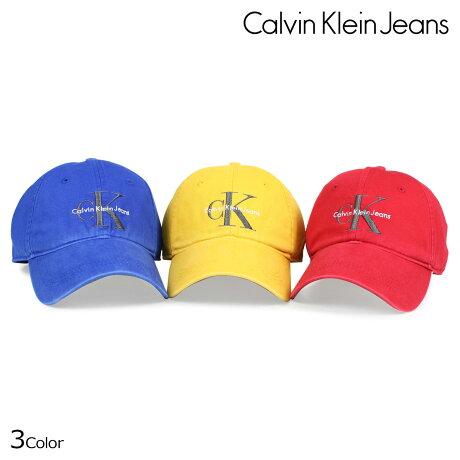 Calvin Klein Jeans カルバンクライン ジーンズ キャップ 帽子 メンズ レディース BASEBALL DAD CAP レッド ブルー イエロー 41HH910 [5/25 新入荷]