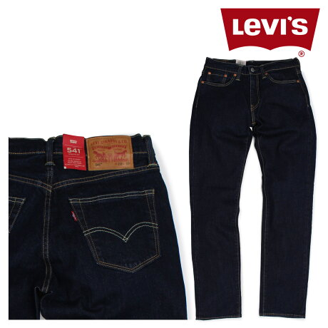 LEVI'S 541 リーバイス ストレート メンズ デニム パンツ ATHLETIC STRAIGHT PREMIUM INDIGO インディゴ 18181-0228 [5/17 新入荷]