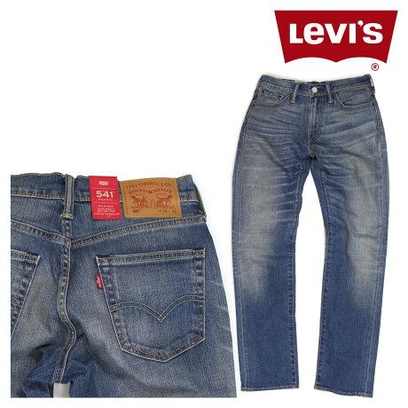 LEVI'S 541 リーバイス ストレート メンズ デニム パンツ ATHLETIC LIGHT VINTAGE STRETCH ブルー 18181-0146 [5/17 新入荷]