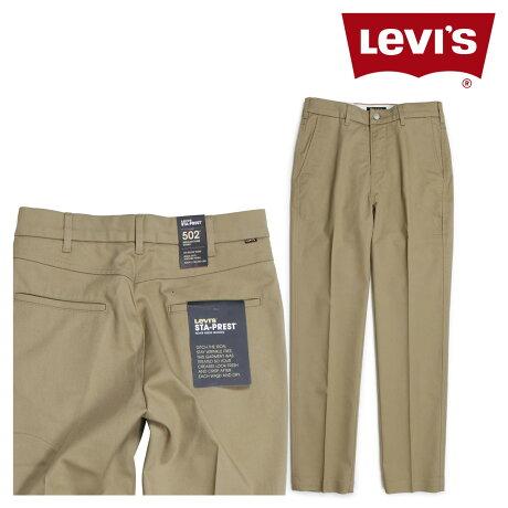 リーバイス LEVI'S スタプレ メンズ レギュラー テーパード チノ パンツ STA-PREST 502 ベージュ 47959-0001 [6/16 追加入荷]