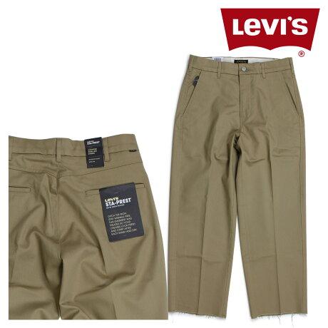 リーバイス LEVI'S スタプレ メンズ ワイド パンツ STA-PREST WIDE LEG CROP ベージュ 47873-0000 [6/16 追加入荷]