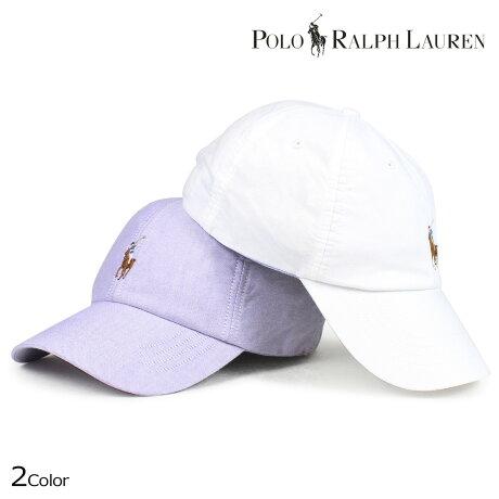 ポロ ラルフローレン 帽子 メンズ レディース キャップ POLO RALPH LAUREN ホワイト パープル 710692852 [7/12 新入荷]