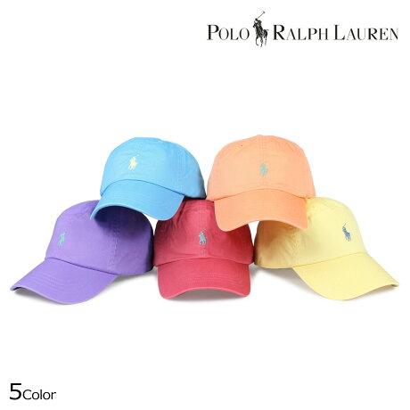 ポロ ラルフローレン 帽子 メンズ レディース キャップ POLO RALPH LAUREN レッド ブルー イエロー オレンジ パープル 710673213 [7/12 新入荷]